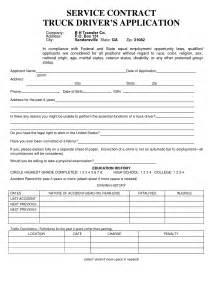 truck driver employment application form template log truck driver resume sales driver lewesmr
