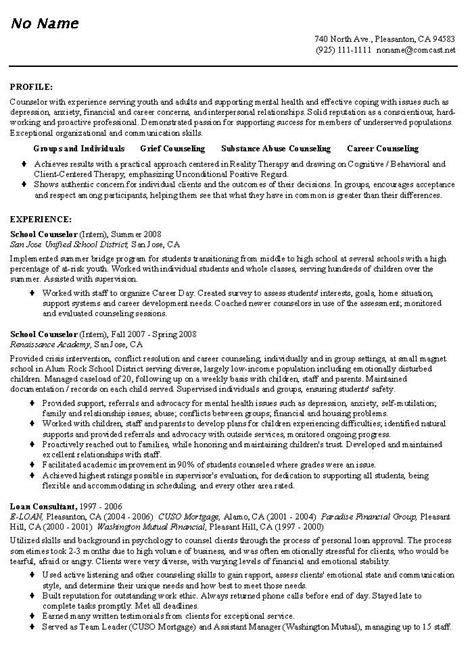objectives of career guidance school counselor resume exle school counseling k 12