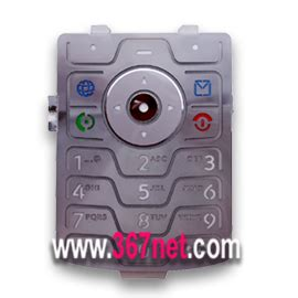 motorola  keypad motorola accessories cell phone