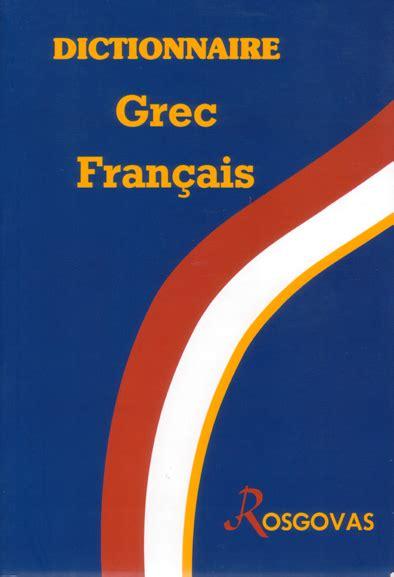 dictionnaire grec franais edition 2000 dictionnaire grec fran 231 ais 233 dition 2002 editions rosgovas dictionnaire fran 231 ais grec et grec