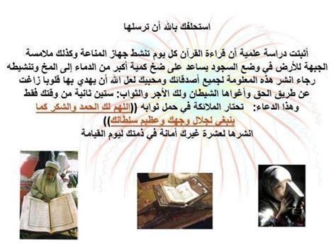 Mahabbah Syari 2 m imron hamzah