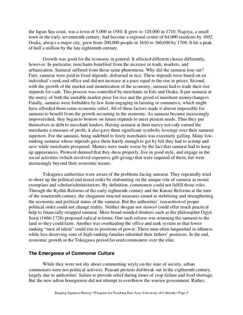 Dust Bowl Essay by Issues And Dilemmas Of Contemporary Administration Essay