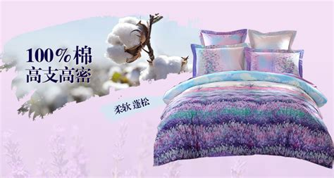 Sarung Bedcover Sprei Set 2 Meter Model Flower sarung bedcover sprei set 2 meter model flower purple jakartanotebook