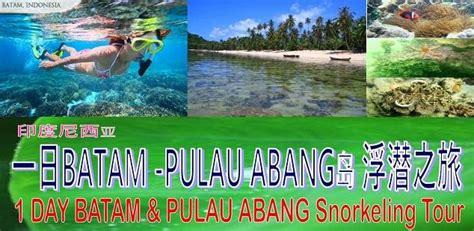 amazon batam 1 day wonderful batam pulau abang snorkeling tour
