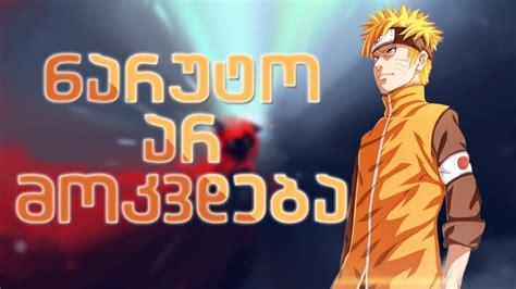 3 Animetv To by ანიმეპედია 187 страница 3 187 Animetv