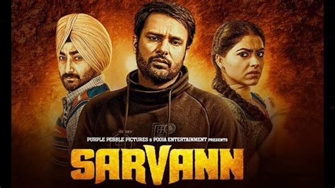 film india new york sarvann film ki screening hogi new york indian festival