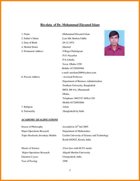 the 25 best biodata format download ideas on pinterest biography template microsoft word best 25 microsoft logo