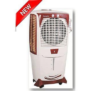 Cooler Oxone buy crompton greaves ozone 55 dac555 desert air cooler on shopclues paisawapas