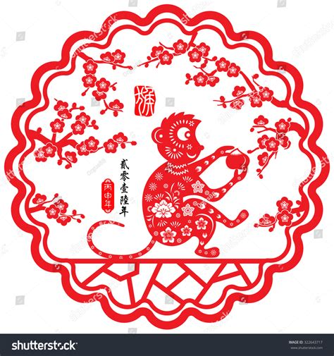 Lunar New Year Images 2016