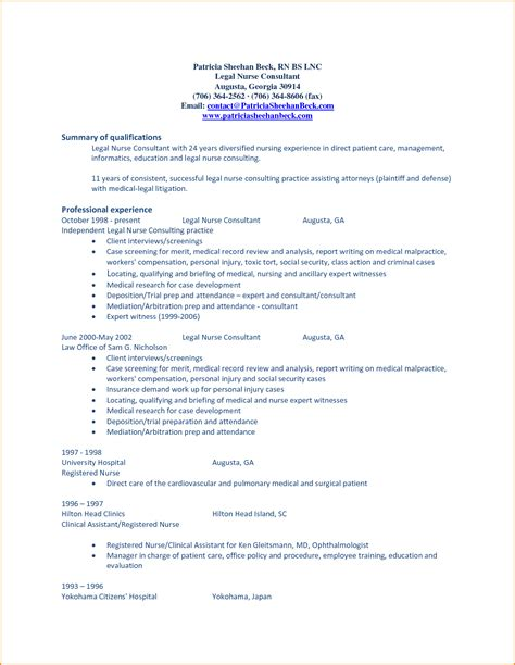 Resume Summary Of Qualifications by 8 Summary Of Qualifications Invoice Template
