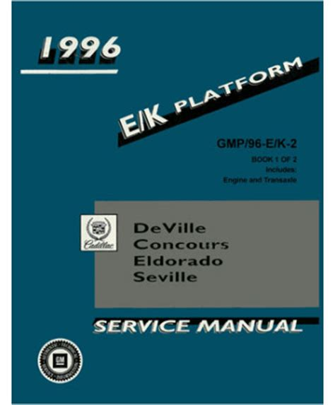 online car repair manuals free 1996 cadillac seville transmission control service manual 1996 cadillac seville service and repair manual sedan deville coupe brougham