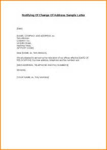 letter format 187 letter format for change of company name
