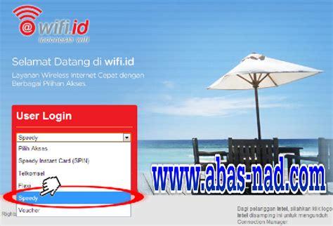 Memasang Wifi Id cara mempercepat dengan wifi speedy