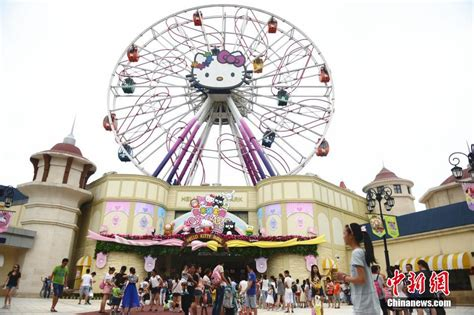hello kitty theme park hello kitty theme park opens in east china