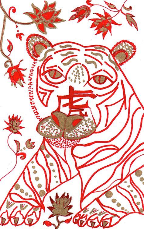 new year tiger zodiac new year astrology tiger drawing by barbara giordano