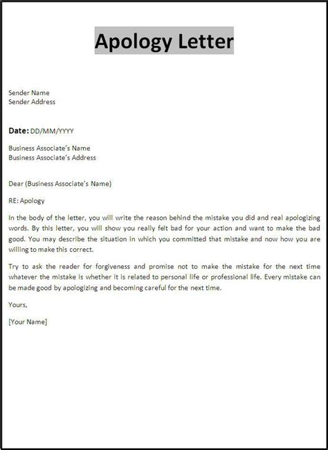 Apology Letter For Mistake Format Doc 7281031 Apology Letter To Customer For Mistake Bizdoska