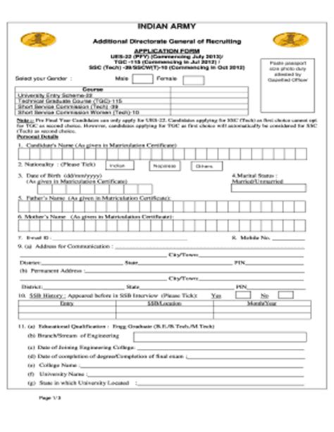 Entry Requirements For Mba In Sri Lanka by Sri Lankan Passport Application Form Filling