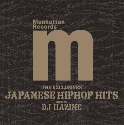 Manhattan Records Manhattan Records The Exclusives Japanese Hip Hop Hits Dj Hazime Hmv Books