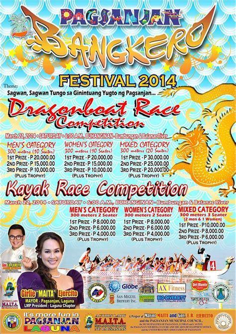 dragon boat names for teams 2014 pagsanjan bangkero festival details dragon boat