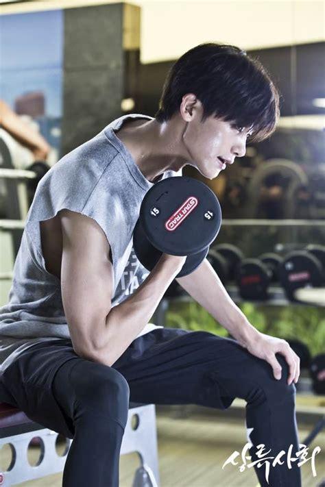 film baru park hyung sik photos added new stills for the korean drama high