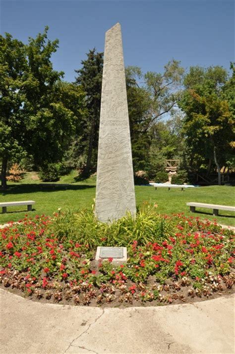 International Garden by International Peace Gardens