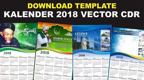Desain Kalender Dinding 2013 Cdr   download kalender indonesia tahun 2018 cdr youtube