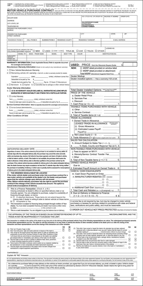 vehicle order form 10 best images of printable vehicle purchase agreement