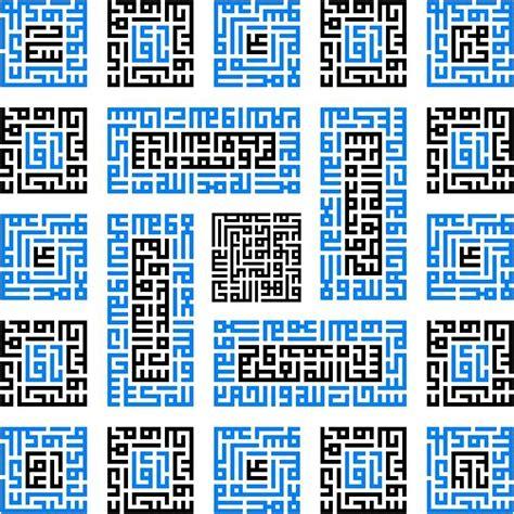 islamic pattern font 53 best kufic square خط بنایی کوفی معقلی images on