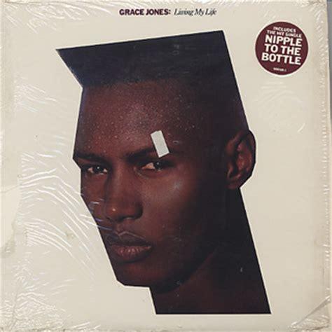 best of grace jones grace jones living my lp island records 中古レコード