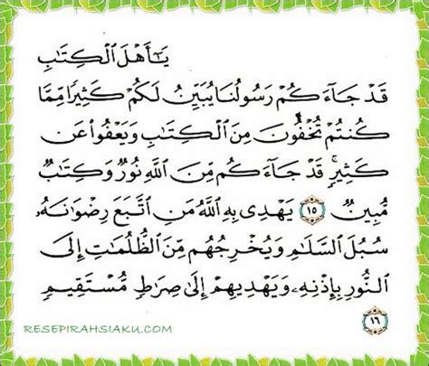doa doa dan amalan untuk suami isteri yang menghadapi g4rfield cnakal doa doa dan amalan untuk suami isteri