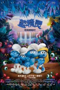 china film giant screen april movies coming to china and other upcoming foreign