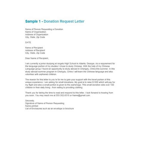 sle letters requesting donations for a school