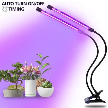 led plant light plant grow light  indoor plants