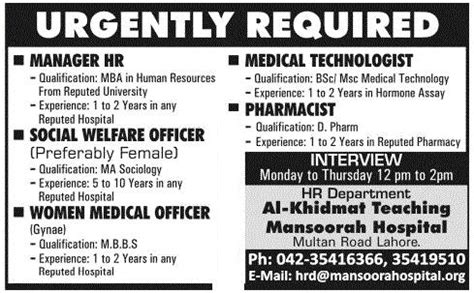 Pharmacist Qualifications by Pharmacists In Alkhidmat Hospital Lahore Medimoon