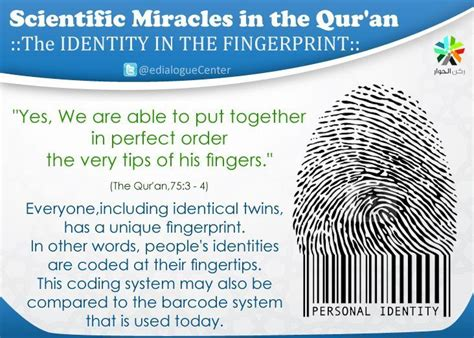 Miracles Of Al Quran As Sunnah Ummul Qura the identify in the fingerprint scientific miracles in