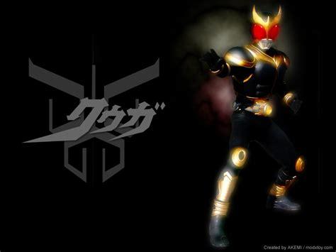 Home Kamen Rider Blog En Home Kamen Rider Kuga Grongi by Home Kamen Rider