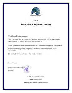Certification Letter Whom May Concern jjlcjamil jaihoon logistics companyto whom it may concern this is to