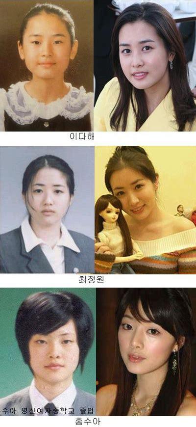 Si Wajah Misterius 1 2 End photo wajah wanita korea ternyata sudah tidak orisinil catatan si wahyu