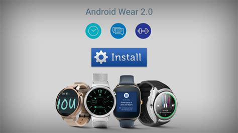 what is android wear announcements from i o 2016