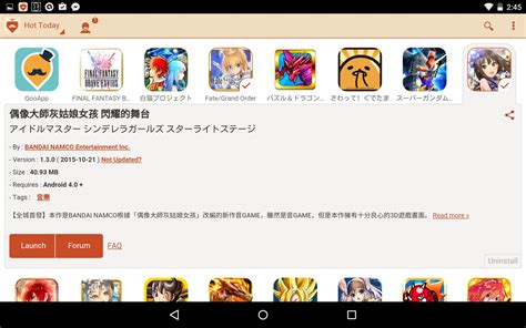 bluestacks qooapp android qooapp intro to the idolmaster cinderella
