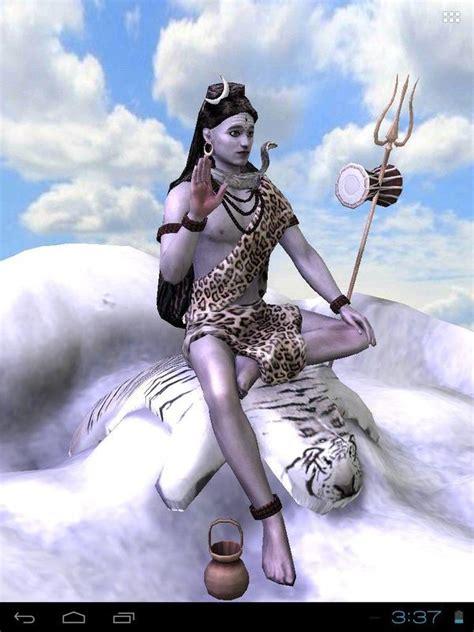 Live Shiv Wallpaper by 3d Mahadev Shiva Live Wallpaper Apk Free