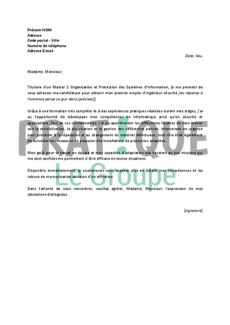 Lettre De Motivation Cqp Barman modele lettre de motivation pour formation de securite