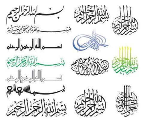 islamic pattern cdr 17 images about islamic calligraphy on pinterest