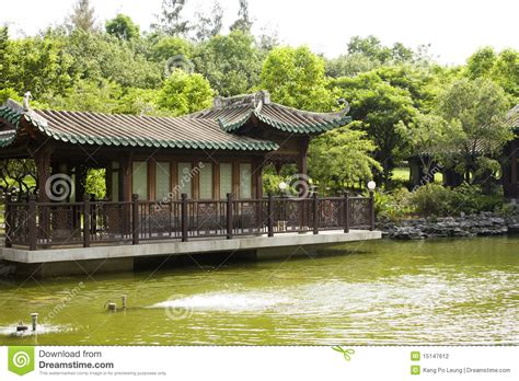 giardino cinese giardino cinese fotografia stock immagine 15147612