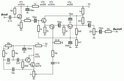 Стандартная звуковая схема xp скачать
