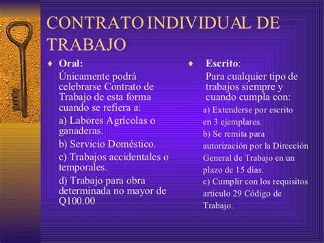 Contrato Inidual De Trabajo Servicio Domestico Nombre