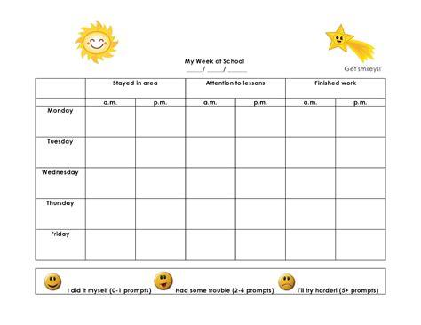 Behavior Chart Best Quality Loving Printable Behavior Chart Template