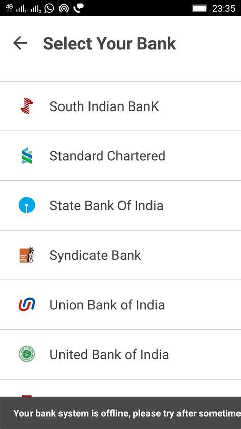 solved  bank system  offline bhim app error