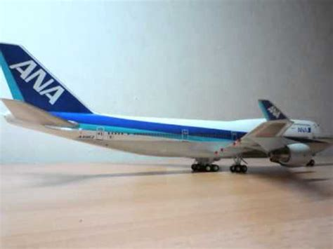 inscale tileicon 400 awt scale focus on an airliner model boeing 747 400 scale 1 200