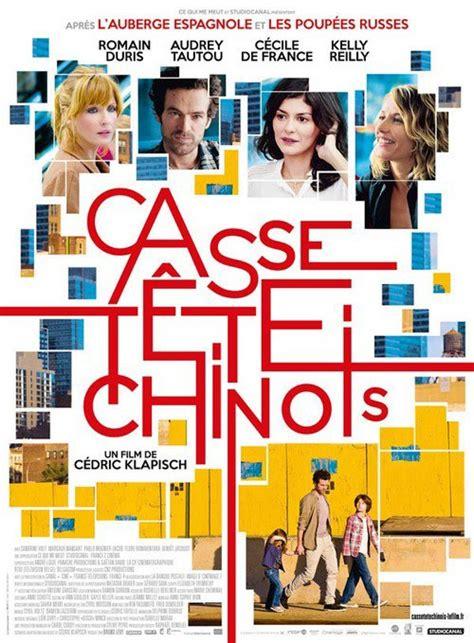 film romance en entier casse t 234 te chinois film complet streaming vf en entier en